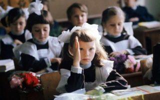 Изображения для статьи К чему снится Одноклассники
