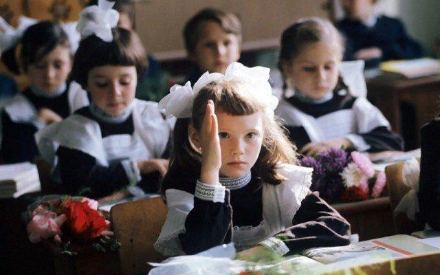 Видеть одноклассников или одноклассницу, одноклассника во сне по соннику Миллера