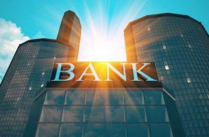 Изображения для статьи К чему снится Банк
